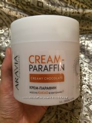 КРЕМ-ПАРАФИН CREAMY CHOCOLATE ARAVIA PROFESSIONAL