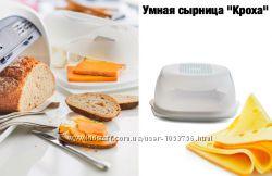 Умная сырница Кроха от Tupperware