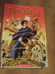 Книга Гаррі Поттер і орден фенікса