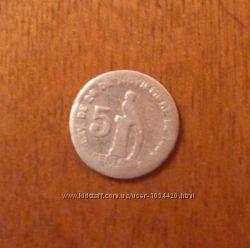 5 cent 1944 серебро
