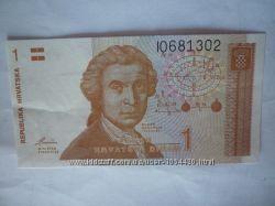 1 динар Хорватия состояние