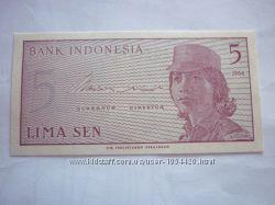 5 сен Индонезия