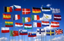Перевод паспортов, дипломов и приложений к ним.