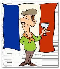 Французский язык. разговорная речь