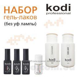 Набор гель лаков Kodi без уф лампы