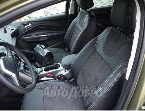 Модельные авточехлы по доступным ценам Широкий ассортимент