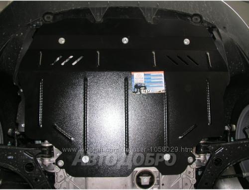 Защита двигателя Широкий ассортимент, доступные цены