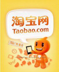 Выкуп с Таобао  5, 5 долл за кг