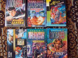 Фантастика и романы