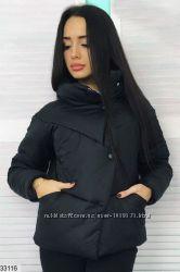 Демисезонная легкая короткая курточка