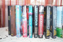книги книжки книжечки