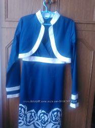Деловое платье - сарафан