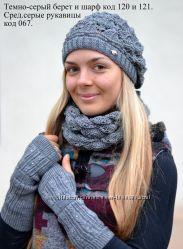 Ажурная шапка-берет  ажурный шарфкомплект