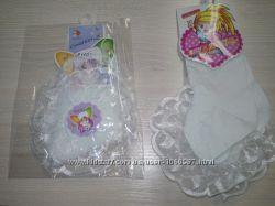 Носки белый нарядные в наличии
