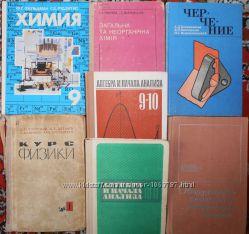 Книги, учебники алгебра, черчение, химия, физика. Справочники, пособия