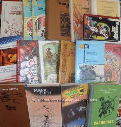 Книги приключения Берроуз Тарзан, Говард Конан, Верн, Купер, Твен
