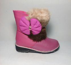 Зимние ботинки для девочки, яркие, красивые , тёплые , удобные в носке
