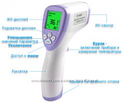 Бесконтактный инфракрасный термометр пирометр