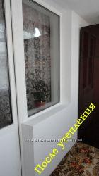 Утепление и ремонт квартиры, утепление и ремонт балкона и ло.