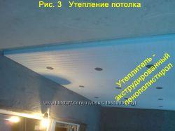 Утепление Пенополистиролом лоджии и балкона, пароизоляция, обшивка ПВХ, КИЕВ
