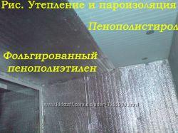 УТЕПЛЕНИЕ пенополистиролом Лоджий и Балконов, обшивка пластиком ПВХ, КИЕВ