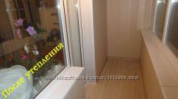 Утепление балкона с ремонтом, утепление лоджии и квартиры с ремонтом, КИЕВ