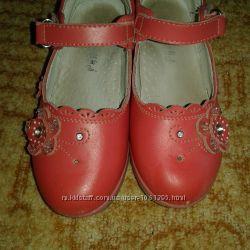 Кожаные туфельки фирмы Мальвина