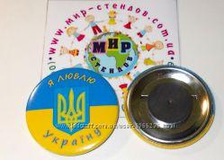 Магниты металлические с Символикой Украины
