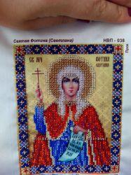 Именная икона Св. Муч. Светланы
