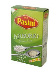 Продам рис Arborio TM Pasini Италия 1 кг.