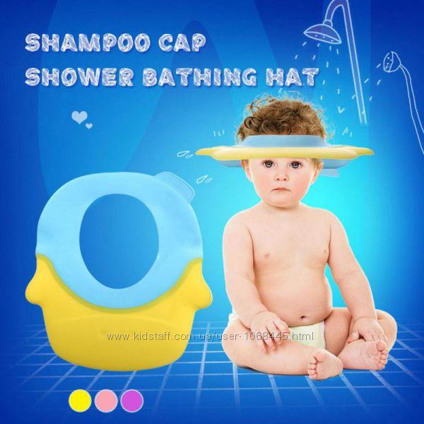 Силиконовые детские шапочки для душа