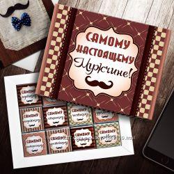 Шоколад и шоколадные наборы, кофе и чай для мужчин