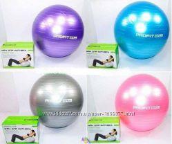 Фитбол Мяч для фитнеса Profi 65 см антивзрыв Отл качество ProfitBal