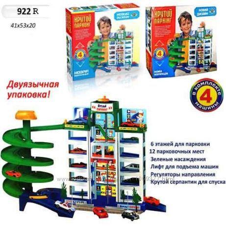 Гараж парковка Joy Toy с машинками 922R 6 уровней 4 машинки ОТЗЫВЫ 680