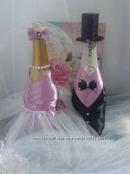 Наряд для свадебного шампанского жених и невеста