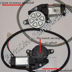 Мотор электрического реечного стеклоподъемника Гранат