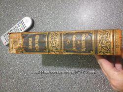 Большая энциклопедия том 13