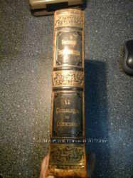Большая энциклопедия том 17