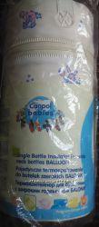 Термос для бутылочки Balonik, Canpol Babies