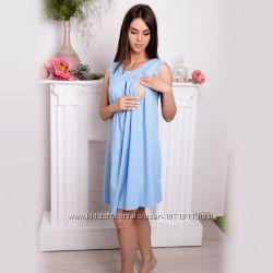Ночная рубашка для беременных и кормящих 205-02-4