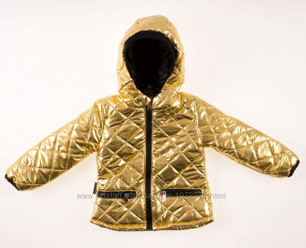 Яркая золотая деми курточка для девочки 98, 104, 110, 116