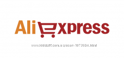 Заказ с aliexpress без процента, по цене сайта. Бесплатная доставка