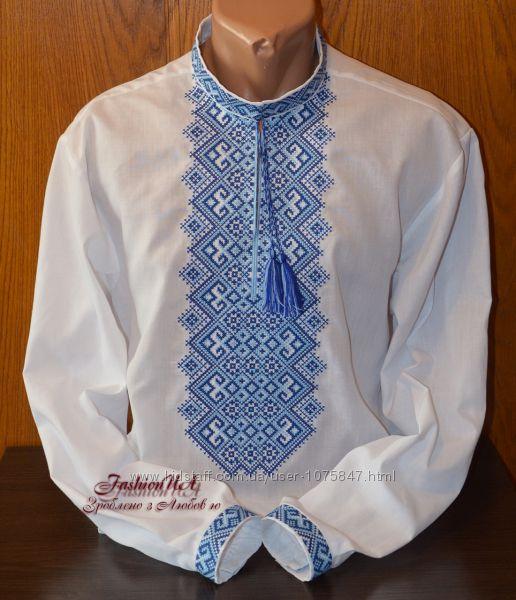 Вышиванка мужская сине-голубая