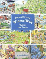Немецкие виммельбухи - книги для развития фантазии