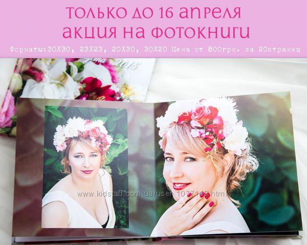 Семейный фото альбом, семейная фотокнига, детский фото альбом
