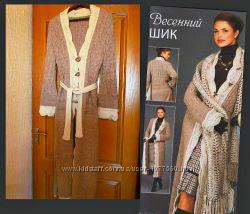 Вязанное пальто ручной работы. р. 50-54
