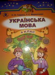 Українська 4 клас, ДПА, природа, математика інше