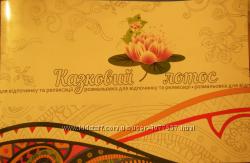 Альбом розмальовка для релаксу, антистрес Казковий лотос, птах, квітка