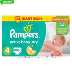 Подгузники  PAMPERS ACTIV BABY 3-124шт, 4-106шт,  5-88шт