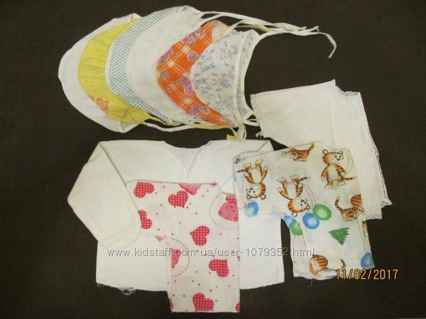 Пакет для новорожденных распашонки чепчики